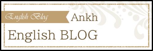 Ankh English BLOG