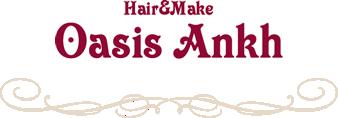 Hair&Make Oasis Ankh(おあしす あんく)