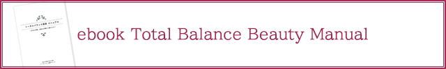 ebook Total Balance Beauty Manual