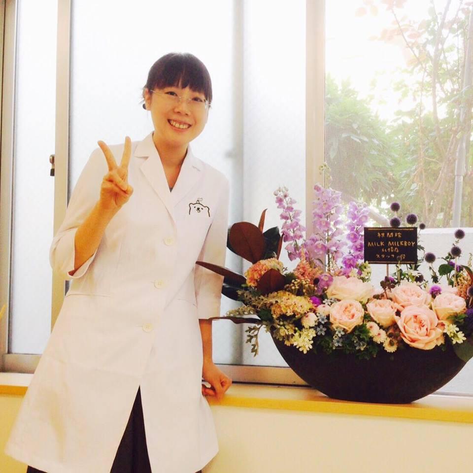 円山くまの鍼灸院 http://www.ankh-jp.com