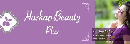 Haskap Beauty Plus