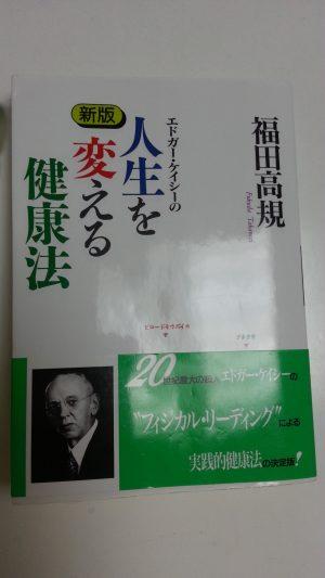 ケイシ― 福田高規 http://www.ankh-jp.com