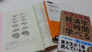 経済 http://www.ankh-jp.com