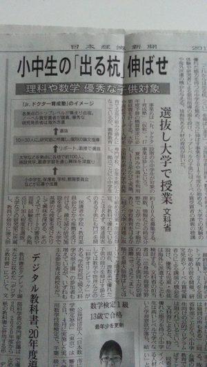 多様化 http://www.ankh-jp.com