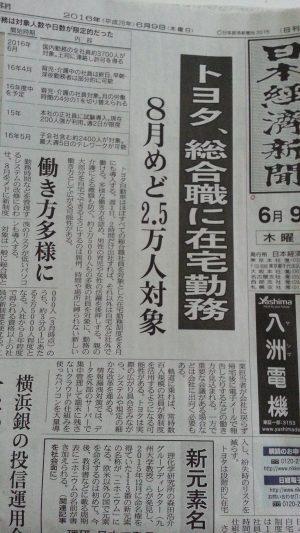 在宅勤務 http://www.ankh-jp.com