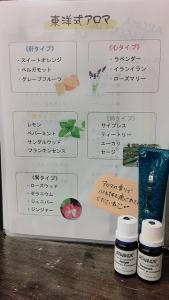 ヘッドスパ アロマ http://www.ankh-jp.com