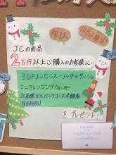 職業体験 ポップ作り http://www.ankh-jp.com