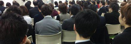 セミナー http://www.ankh-jp.com