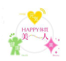 HAPPY体質美人 http://www.ankh-jp.com