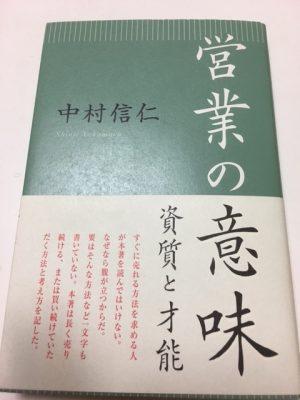 永業の意味 http://www.ankh-jp.com