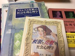 ストレス http://www.ankh-jp.com