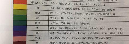 色 http://www.ankh-jp.com