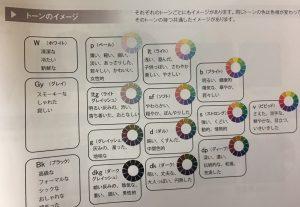 色彩 http://www.ankh-jp.com