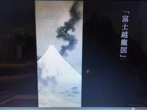 葛飾北斎 http://www.ankh-jp.com