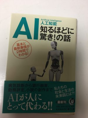 AI http://www.ankh-jp.com
