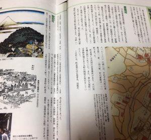隠田 http://www.ankh-jp.com