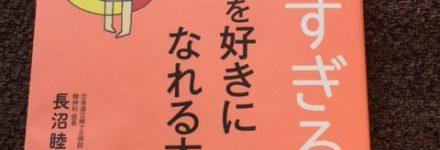 感性 敏感 http://www.ankh-jp.com