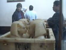 エジプト http://www.ankh-jp.com