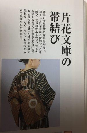 着物 http://www.ankh-jp.com