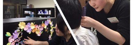 カット http://www.ankh-jp.com