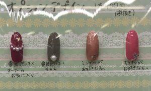 ソフトジェルネイル・デザイン http://www.ankh-jp.com