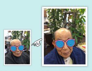 高齢者 元気 頭皮洗浄 http://www.ankh-jp.com