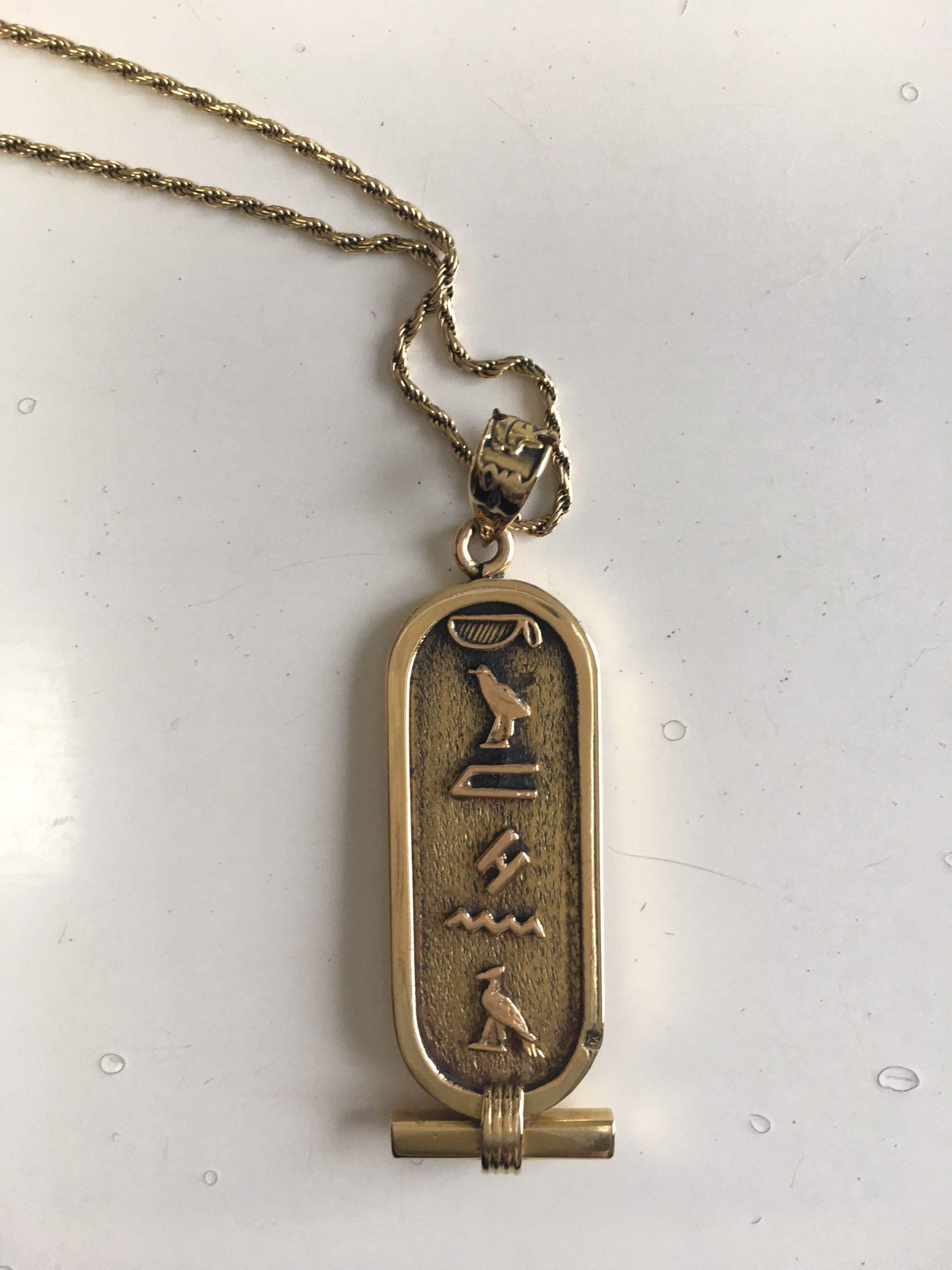 ヒエログリフ 古代エジプト http://www.ankh-jp.com
