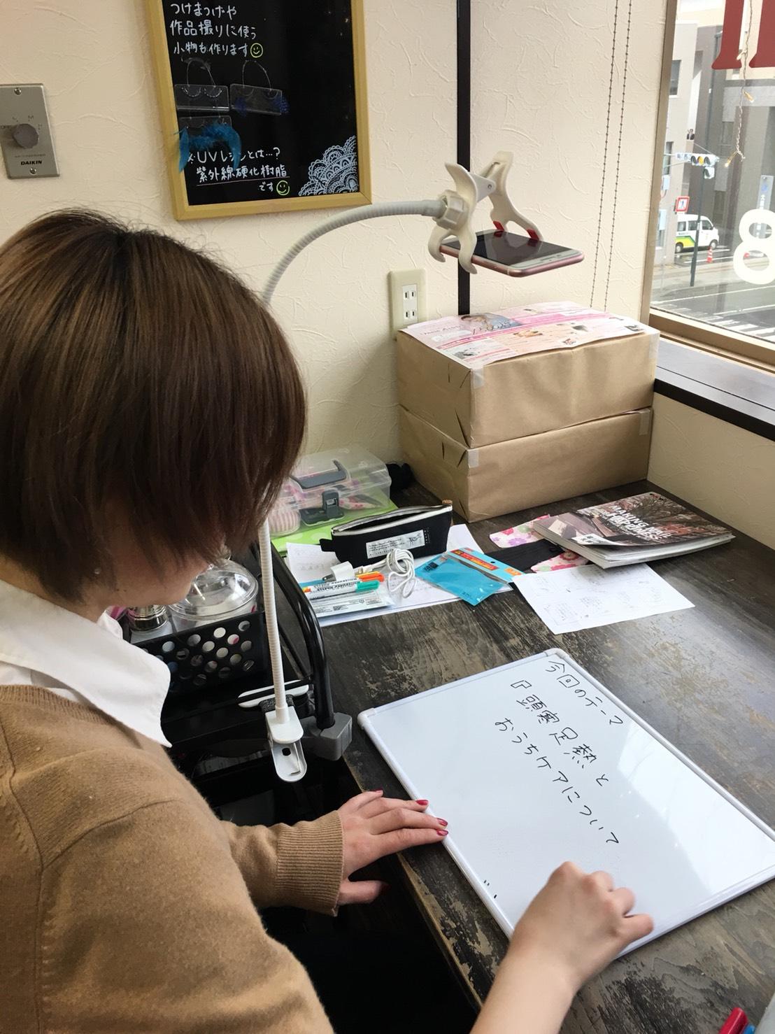 あんく ホワイトボードアニメーション メジェド様 http://www.ankh-jp.om