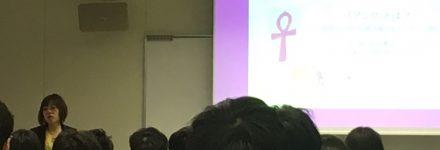 新入社員研修会 http://www.ankh-jp.com