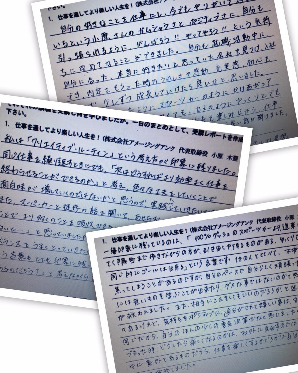 新入社員研修会http://www.ankh-jp.com