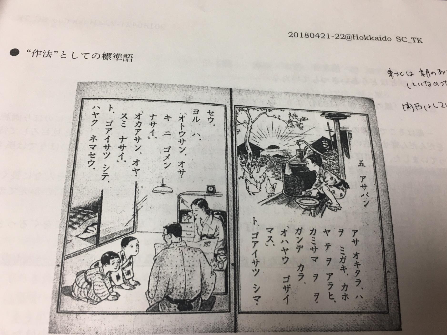 作法教育 http://www.ankh-jp.com