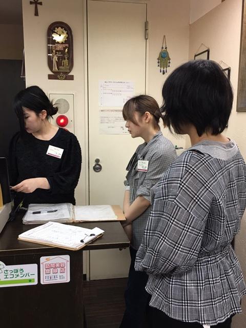一日体験バイト 高校生 アルバイト募集中 http://www.ankh-jp.com