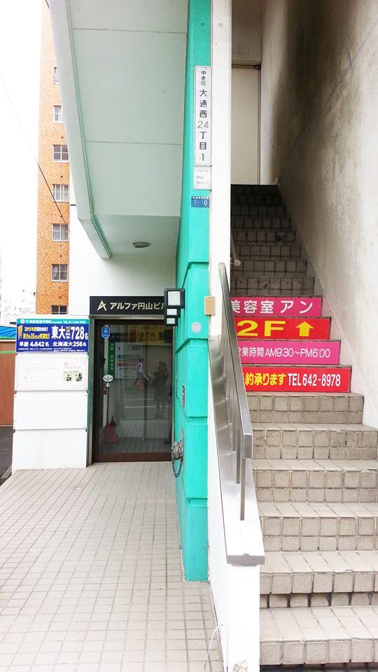 Maruyama Oasis Ankh http://www.ankh-jp.com