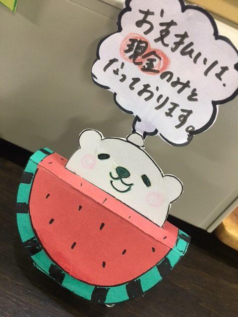 イベント 円山くまの鍼灸院 出張メンテナンスDAY http://www.ankh-jp.com