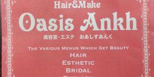 Oasis Ankh http://www.ankh-jp.com