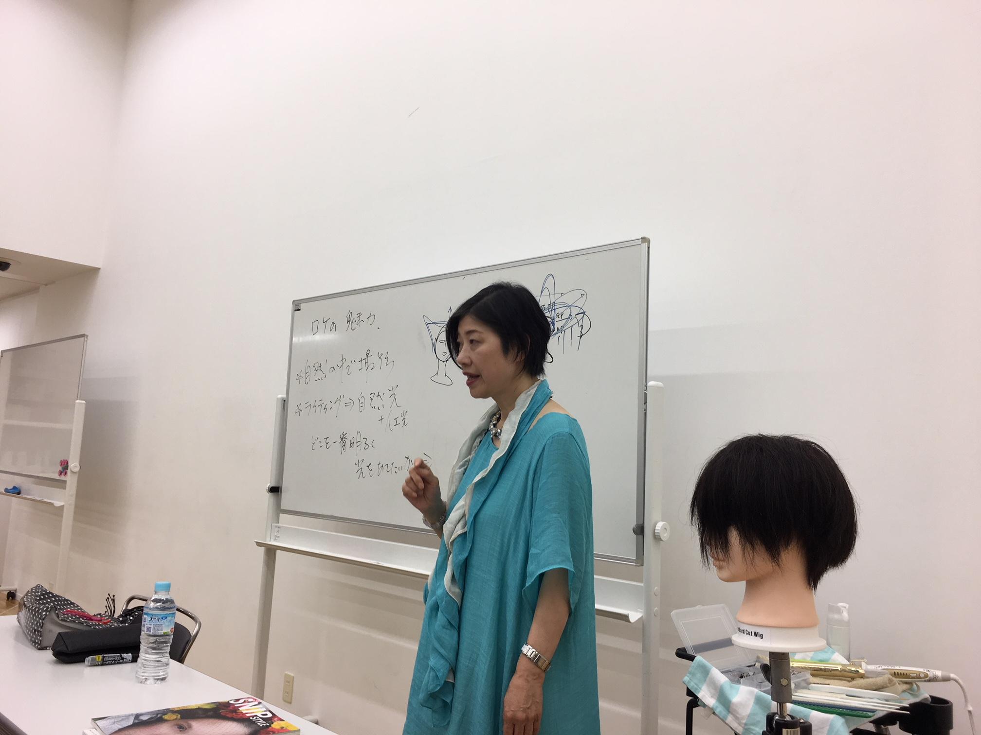 上田美江子先生 http://www.ankh-jp.com