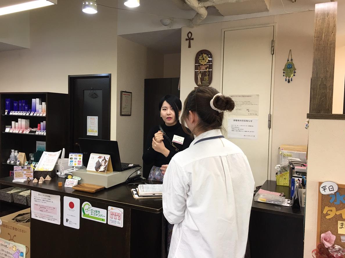 職場体験 高校生 求人 http://www.ankh-jp.com