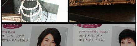 ウィッグ http://www.ankh-jp.com