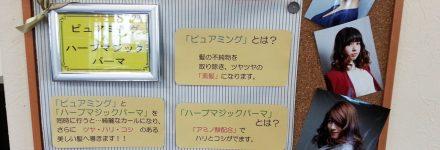 ピュアミング http://www.ankh-jp.com