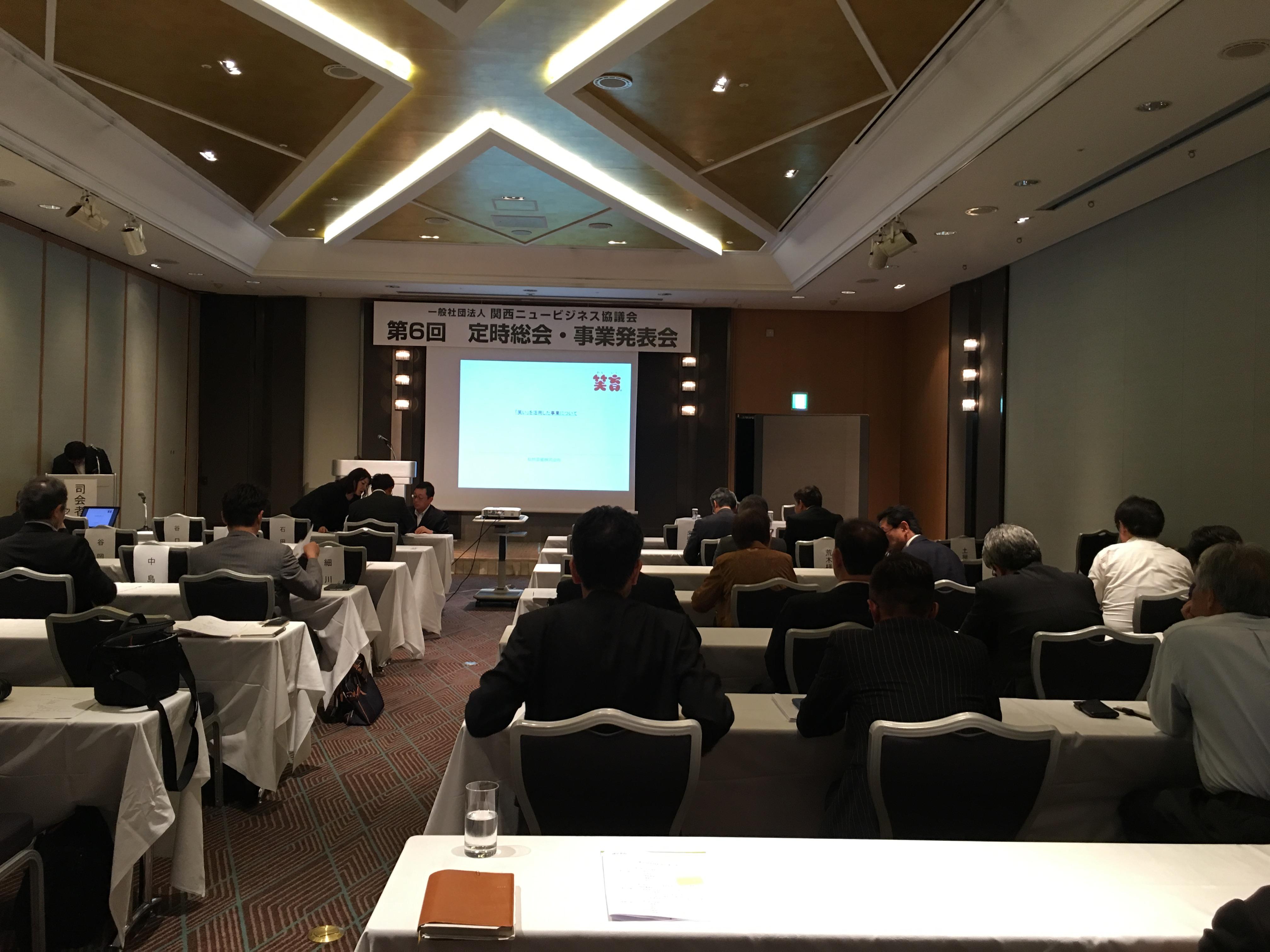 関西ニュービジネス協議会 http://www.ankh-jp.com