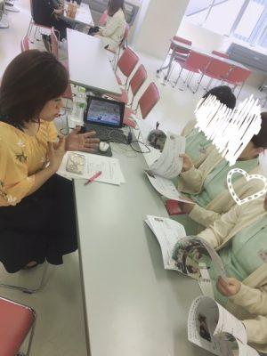 就職説明会 あんく 北海道美容専門学校 http://www.ankh-jp.com