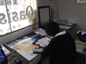 Staff total balance beauty Oasis Ankh https://www.ankh-jp.com/english/