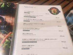 メニュー ヴィ―ガン料理 ムスリム料理 http://www.ankh-jp.com