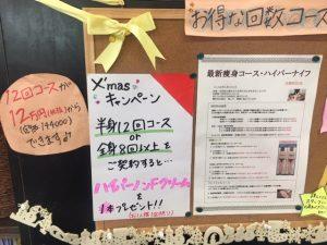 あんくメルマガ http://www.ankh-jp.com