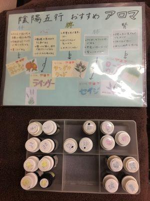 アロマ トータルバランス美容 あんく http://www.ankh-jp.com/owner/