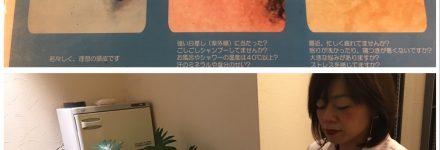 自己治癒力・免疫力を上げて、元気な身体から美髪・美肌に!https://www.youtube.com/watch?v=8f7BykSWH9U&feature=share&fbclid=IwAR0E7Jj86T_STfMm9GvHfWEZw_33ZBxvM4nKVj96uJ8JKFSnKZrEC1wAvTI