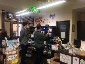 J:COM デイリーニュース http://www.ankh-jp.com/information/5484/