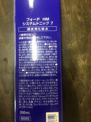 アロマ、ハーブ、抗菌、抗炎症、殺菌力 http://www.ankh-jp.com