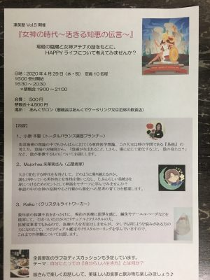 あんく 凛美塾 https://www.ankh-jp.com/beauty-esthetic-menu/biyoujyuku/