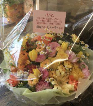 就労支援 トータルバランス美容 http://www.ankh-jp.com/owner/